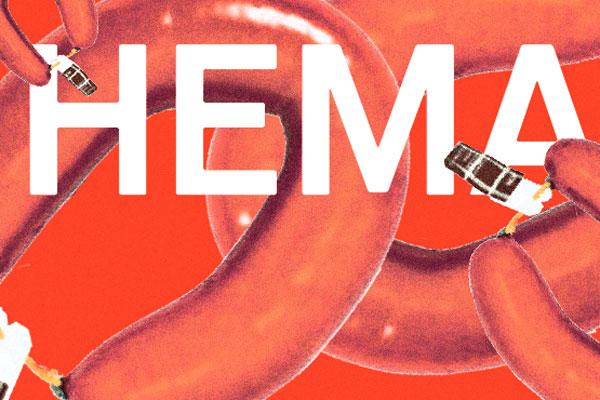 Wat zit er in de HEMA rookworst? (een ode)