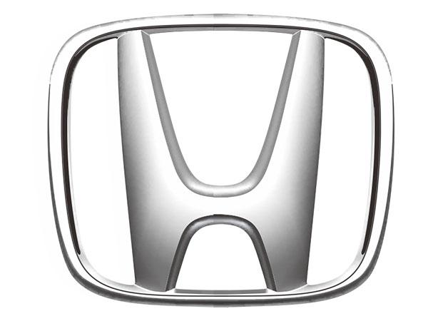 Meest betrouwbare auto 2017 is de Honda – De top 20