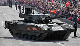 T-14 Armata Main Battle Tank
