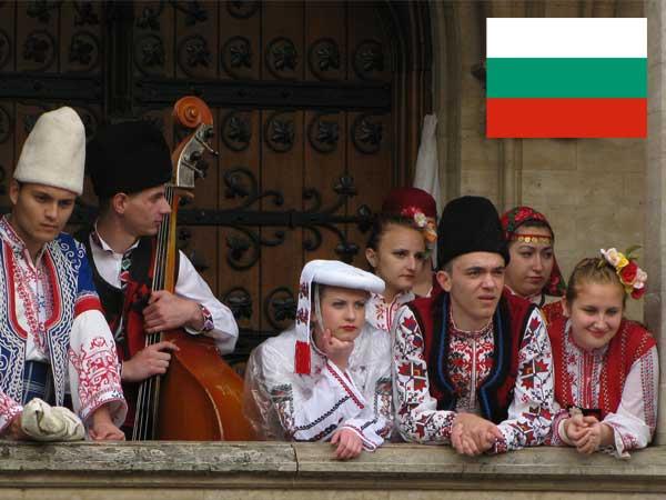 Luiste land van Europa is Bulgarije