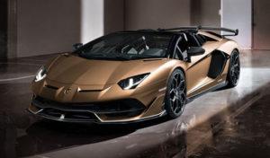 Lamborghini Aventador SVJ Roadster - Duurste auto's 2020: nieuw te koop in Nederland