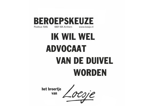 Grootste advocatenkantoren Nederland 2020 en 2021 – De top 50