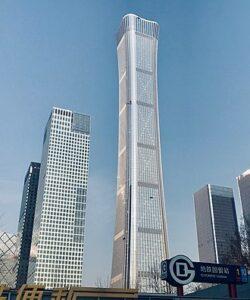 China Zun - Beijing