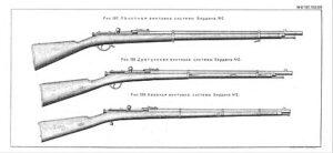 Berdan M1870