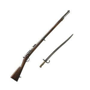 'Chassepot' Fusil Modèle 1866