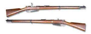 Gewehr 1888