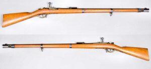 Mauser Model 1871
