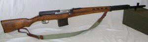 Tokarev SVT-38