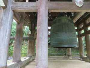 Chion-in Temple Bell - Japan