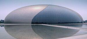 Nationaal Centrum voor Uitvoerende Kunsten