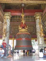 Tharrawaddy Min Bell